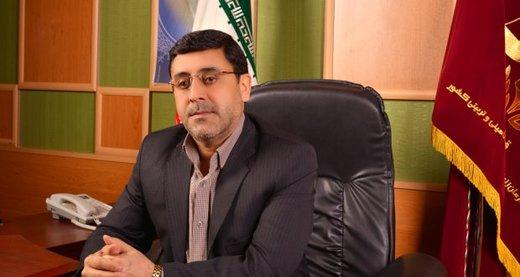 مدیرکل زندانهای استان تهران منصوب شد