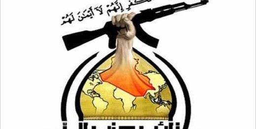 واکنش حزبالله عراق به بخشنامه عادل عبدالمهدی درباره حشد الشعبی