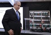 ببیند او درباره ایران چه کرده است؟
