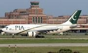 تیراندازی در فرودگاه پاکستان