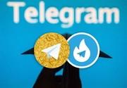 از فروش دمنوشهای تلگرامی تا مزاحمت برای دختر جوان