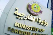 واکنش قطر به بمباران مرکز نگهداری مهاجران در لیبی