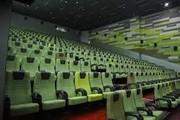 افتتاح اولین پردیس سینمایی استاندارد البرز