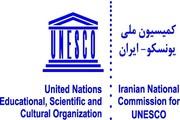 پاسخ مثبت یونسکو به درخواست ایران برای ثبت جهانی ژئوپارک ارس