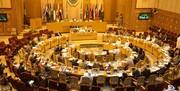 واکنش اتحادیه عرب به تشدید درگیریها در لیبی