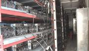 کشف کارگاه تولید بیت کوین در میبد