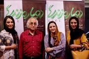 تصاویر | گلاب آدینه و شمس لنگرودی در مراسم اکران مردمی یک فیلم