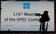 بازار نفت اهمیتی برای اوپک قائل است؟