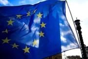 نشست اضطراری اروپا درباره ایران