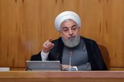 روحاني: دعوة واشنطن لانعقاد اجتماع مجلس الحكام مثيرة للسخرية