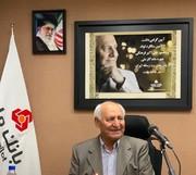 تجلیل روابط عمومی بانک ملت از پروفسور فرهنگی، پدر مدیریت رسانه ایران