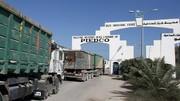 قطر با حمایت مالی از ایجاد منطقه صنعتی غزه موافقت کرد