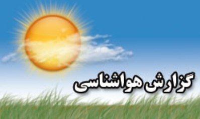 هوای ایران پنجشنبه ۱۳ تیر آرام است/ جدول وضعیت آب و هوای استانها