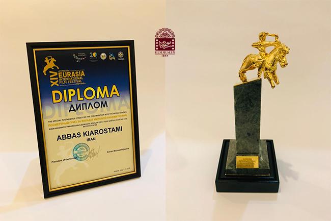 جایزه جشنواره اوراسیا برای عباس کیارستمی