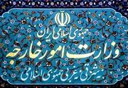 حرس الحدود الامريكي يخرق الأعراف الدولية في تعامله مع الرعايا الايرانيين