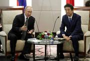 اعتراض روسیه به توزیع نقشه ژاپن با انضمام جزایر کوریل