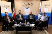 چرا حریم خصوصی، مفهومی مبهم در ایران است؟