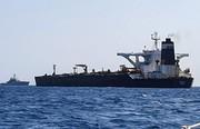 ادامه واکنشها به توقیف نفتکش ایران/ انگلیسیها از عواقب این راهزنی بترسند