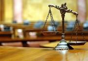 یک بام و دو هوای قضاوت برای زنان