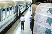 افزایش ۵۰ درصدی قیمت بلیط قطار رشت-تهران در ۳ ماه گذشته/ عکس