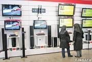 تلویزیونهای زیر ۴ میلیون تومان در بازار تهران را بشناسید +جدول