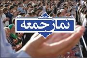 حال و هوای انتخاباتی تریبونهای نماز جمعه/پسماندههای رژیم پهلوی مدعی انتخابات ایران شدند/اقتصاد کشور با چاپ اسکناس درست میشود؟