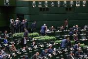 پاتوق پایداریها در یک نقطه پارلمان/ حال و هوای همسایگی در صحن