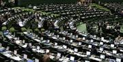 گزارش قطور کمیسیون اصل ۹۰درباره تخلفات خودروسازان آماده ارائه به مجلس و مراجع قضایی /پرونده سقوط هواپیمای تهران - یاسوج بسته شد؟