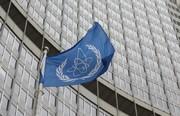 واکنش آژانس بینالمللی انرژی اتمی به اقدام هستهای ایران