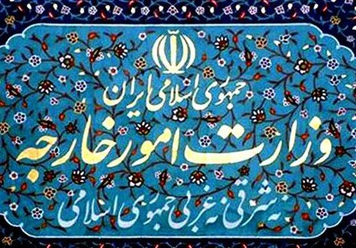 أميركا ترمي الى ترويج صورة عدوانية عن إيران