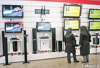 قیمت تلویزیونهای هوشمند پرفروش/ جدول