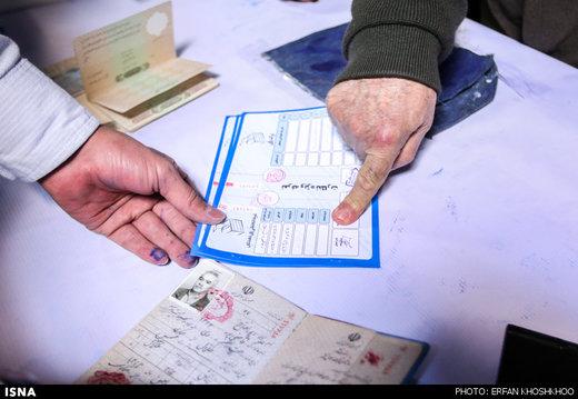 روزنامه اعتماد: هواداران جناح اصلاحطلب علاقهای به شرکت در انتخابات مجلس ندارند