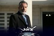 کیهان هم از «گاندو» حمایت کرد/ ... اما چرا زنان ایرانی را بیحجاب نمایش میدهید؟
