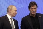 پوتین عمران خان را به روسیه دعوت کرد
