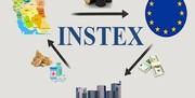 """الآلية الايرانية المتناظرة مع """"اينستكس"""" قيد التجریب"""