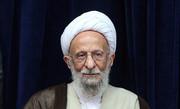 آیتالله مصباح یزدی رسما کاندیدای انتخابات مجلس خبرگان شد