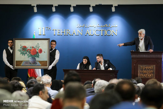 یازدهمین حراج هنری تهران