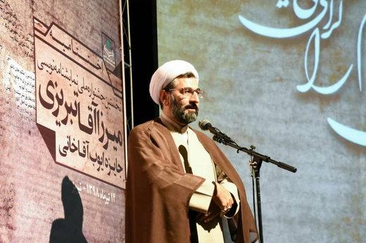 نامگذاری خیابانی به نام اولین نمایشنامهنویس ایرانی