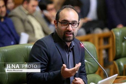 دوشغلههای شهرداری تهران چه کسانی بودند؟