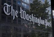 واکنش واشنگتن پست به افزایش غنیسازی ایران