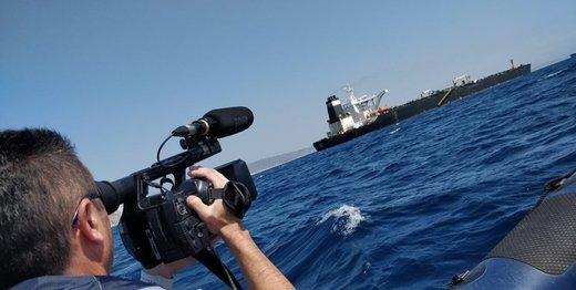 بیانیه روسیه در واکنش به توقیف کشتی ایرانی