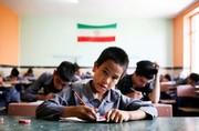 هدیه یک میلیون تومانی برای دانشآموزان کم برخوردار خوزستان