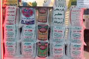 فیلم | فروش برنج پاکستانی به اسم «دمسیاه» بازهم در فروشگاهی معروف!