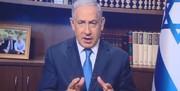 نسخه جدید بی بی برای ایران