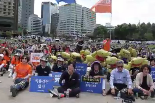 فیلم | تظاهرات ضد «سگخوری» در کره جنوبی