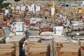 گزارشی تکاندهنده از پروندههای قاچاق در پایتخت