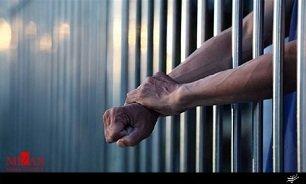 پاسخ معاونت حقوقی قوه قضاییه به ابهامات مطرح شده در خصوص «اهدای عضو محکومان به مجازات سلب حیات به صورت داوطلبانه»