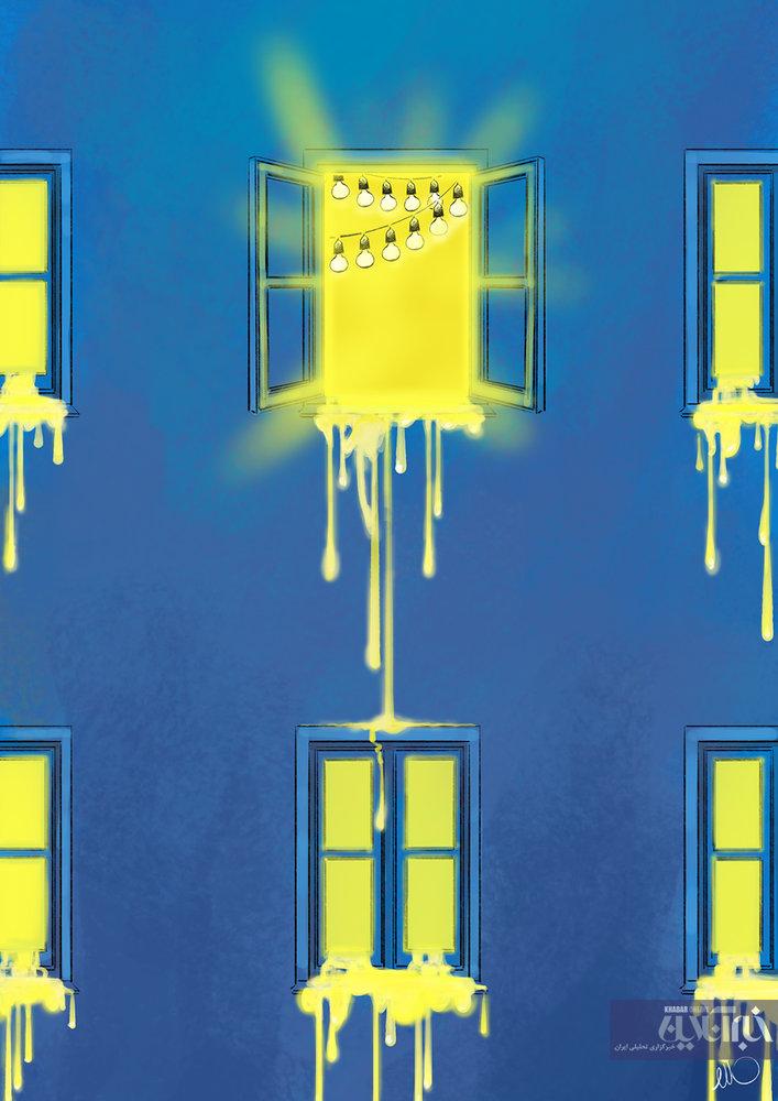وضعیت مصرف برق در خانههای ایرانی را ببینید!
