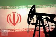 عرض الشحنة السادسة من النفط الخام الثقيل في سوق الطاقة