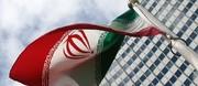 ایران در کدام رده درآمدی نسبت به سایر کشورها قرار دارد؟